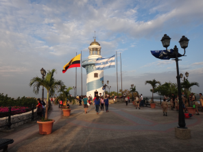 Lighthouse on Cerro Santa Ana